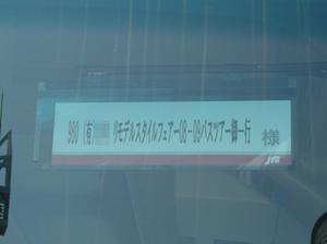 P1020801m_2
