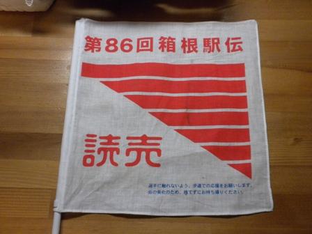 Dscn2447